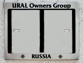 Ural Owners Group Russia